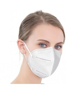 FFP2 (KN95) Protective Face Mask (5 in a Pack)